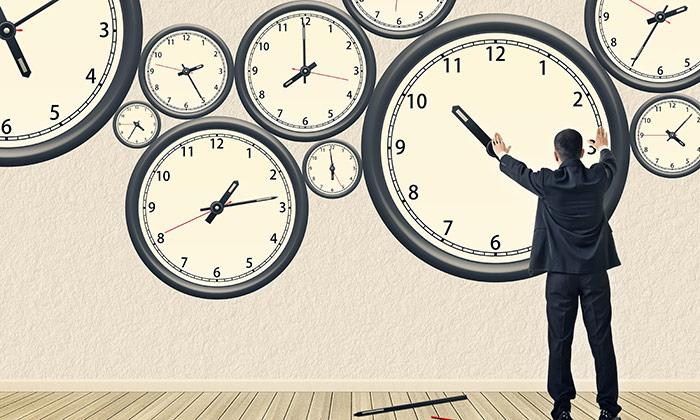 Flexible Time Option